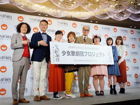 吉本興業、「少女歌劇団」立ち上げ 広井王子氏が総合演出