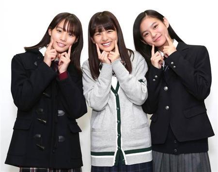 永瀬莉子の画像 p1_2