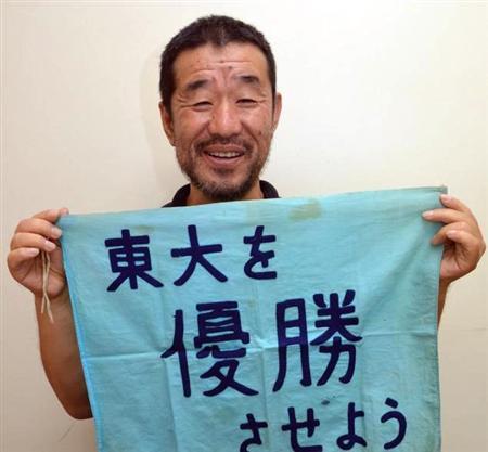 https://www.sanspo.com/geino/images/20190112/geo19011205000008-p1.jpg