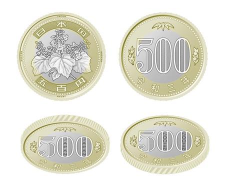 新 500 円 玉 いつから 新紙幣・新500円硬貨いつから発行予定?旧紙幣はいつまで使える?