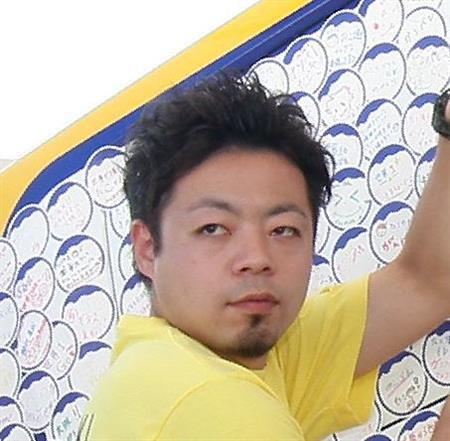 ダイアン ユースケ