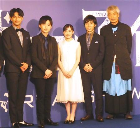芦田愛菜、米津玄師の映画主題歌に共感 , 芸能社会 , SANSPO.COM