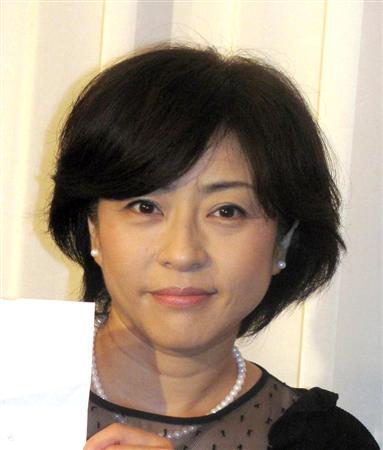 原田 龍二 と 松本 明子