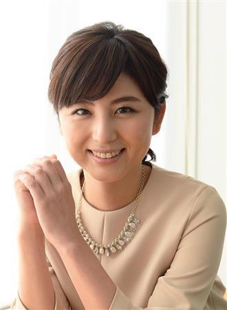 宇賀なつみアナ、結婚の決め手は「コインで」 - SANSPO.COM(サンスポ)