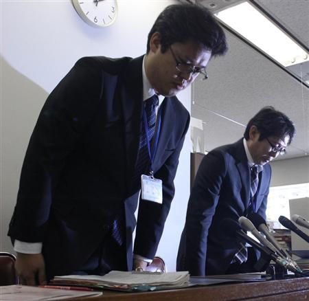 東須磨 小学校 加害 者 現在