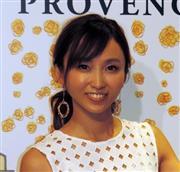 吉木りさ、第1子出産「我が家に元気な女の子が」 - 芸能社会 - SANSPO ...