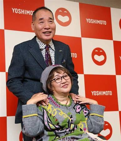 花子 車椅子 宮川