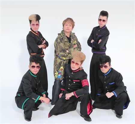 メンバー 氣志 團