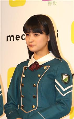 欅 坂 ブログ