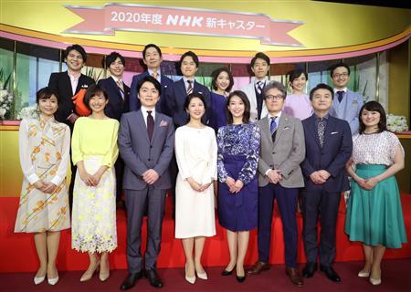 取材会に臨む|NHKの浅野里香アナが「ブラタ… 写真2/14|SANSPO.COM(サンスポ)