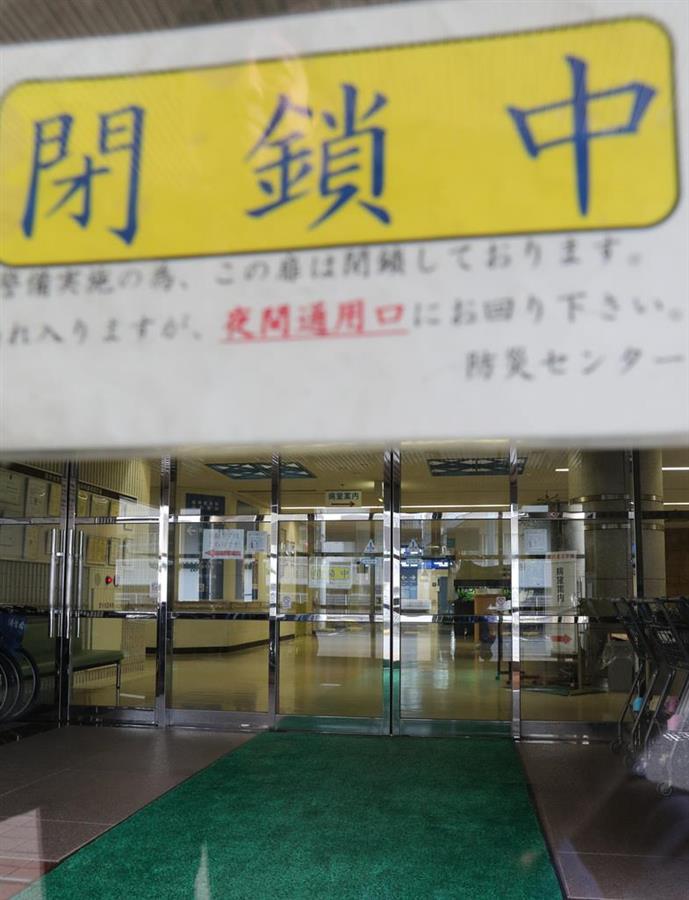 新型コロナ、和歌山で国内初の院内感染新型コロナ、和歌山で国内初の院内感染