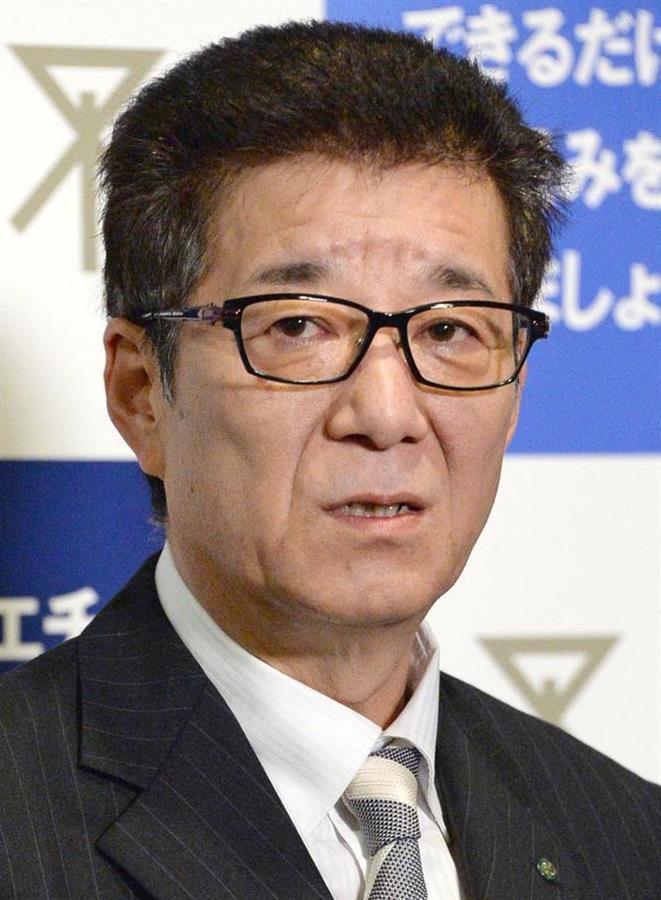 松井市長「吉村知事はジャニーズ系」松井市長「吉村知事はジャニーズ系」