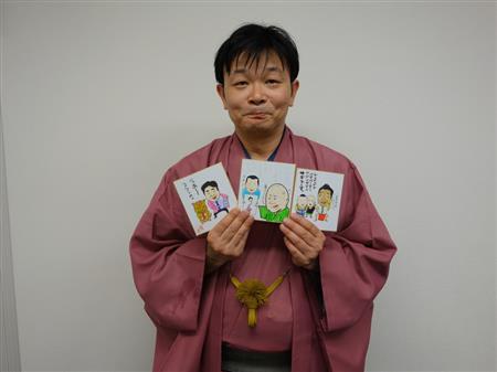 笑福亭風喬、松竹芸人の裏話を暴露! - SANSPO.COM(サンスポ)