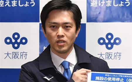 吉村知事 似てる