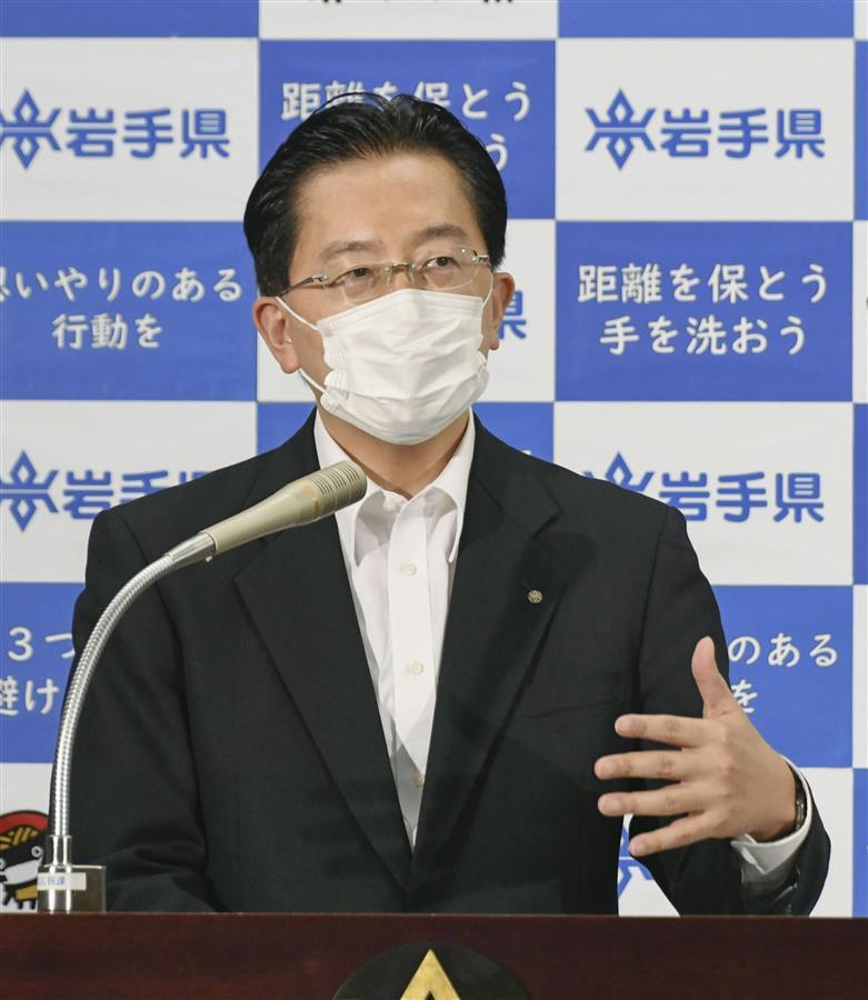 岩手 県 コロナ 感染 者 速報 新型コロナウイルス情報 岩手日報 IWATE