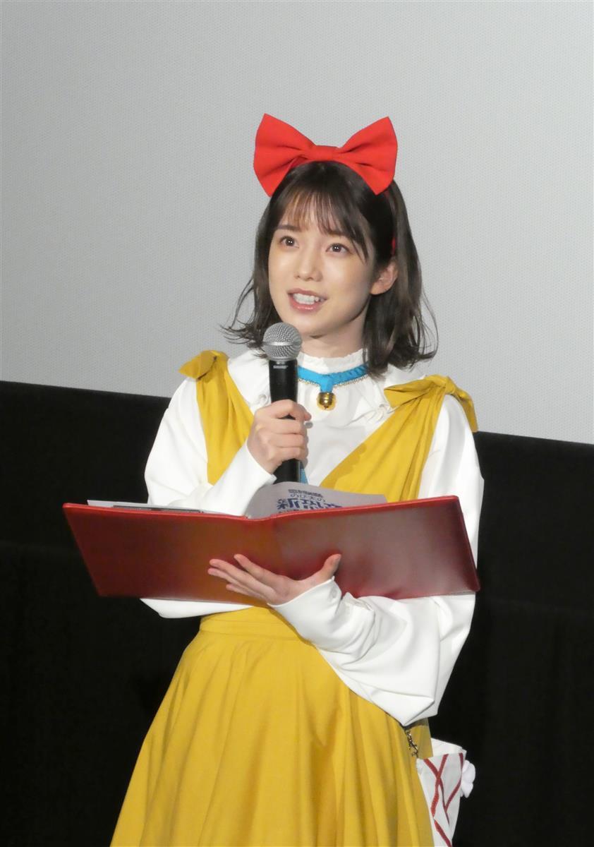 コスプレ 弘中 アナ
