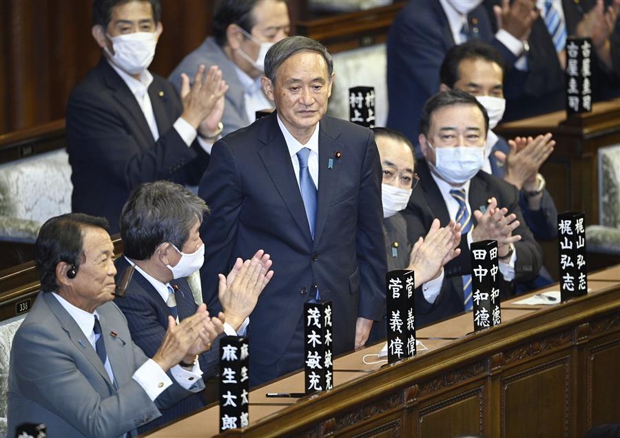 菅義偉氏、第99代首相に選出 7年8カ月ぶり交代菅義偉氏、第99代首相に選出 7年8カ月ぶり交代