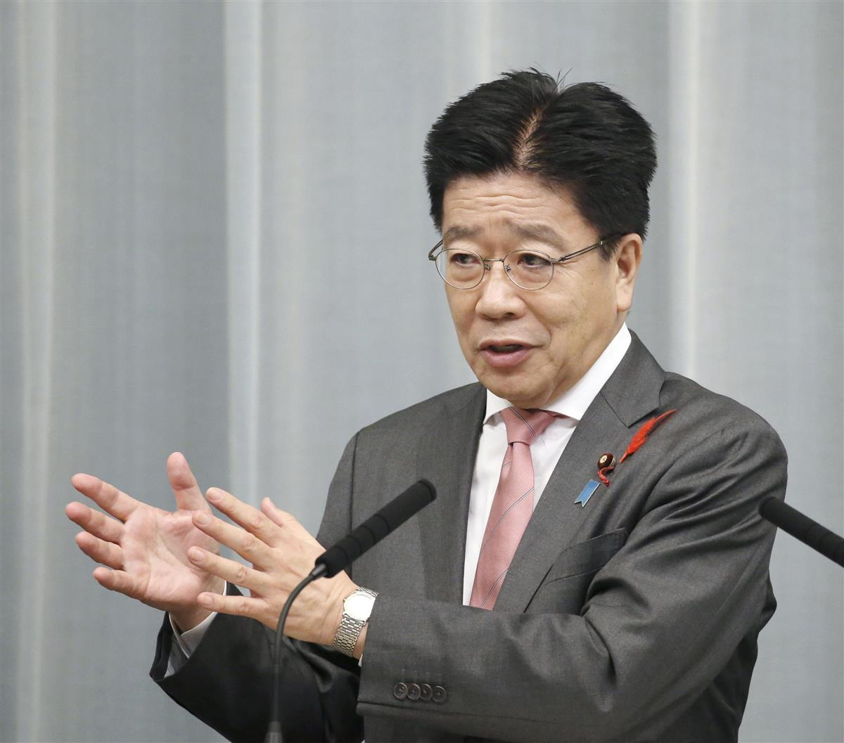 高田 賢三 死去