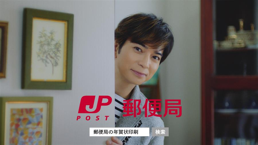年賀状 ダウンロード 郵便 局