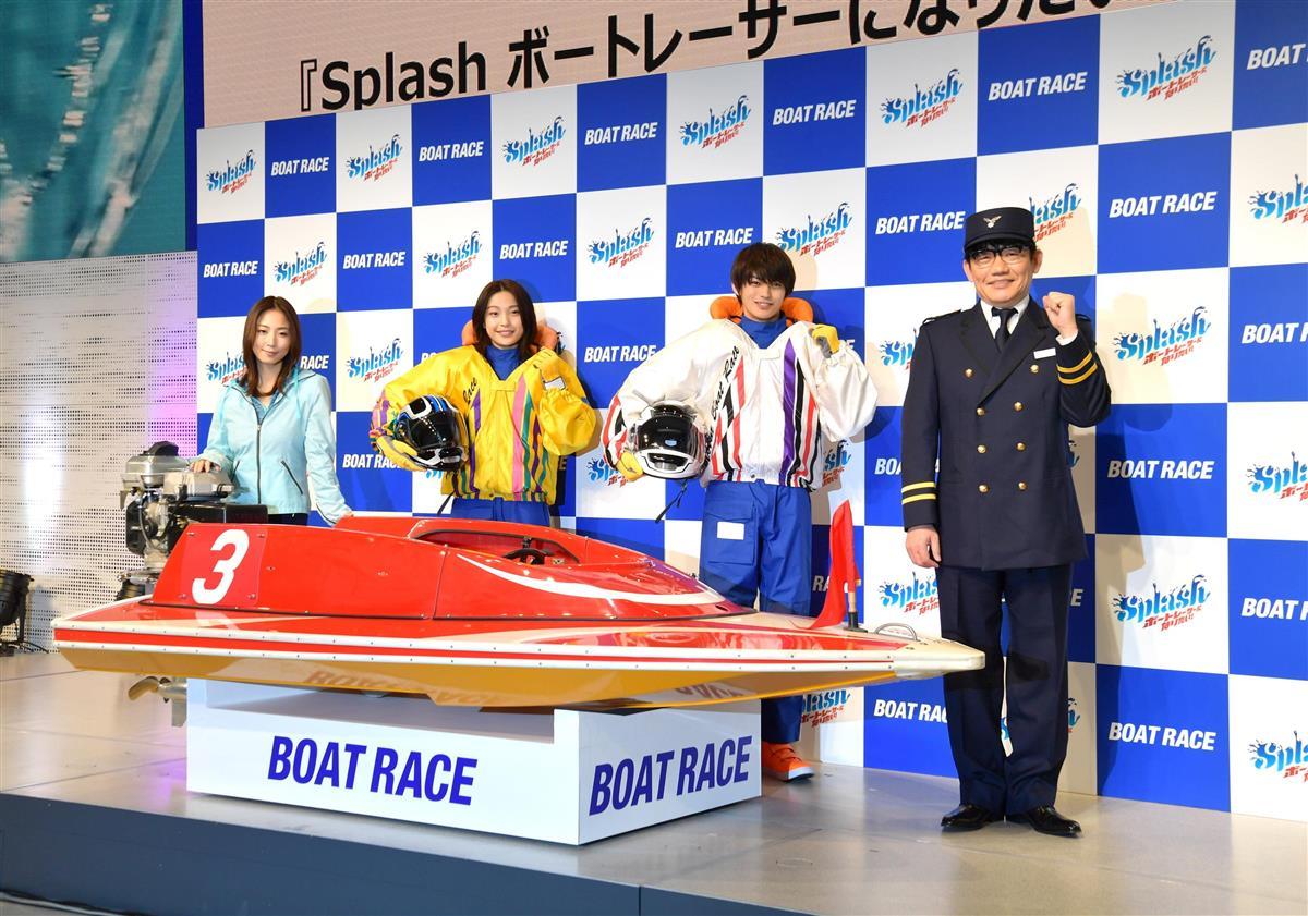 Cm 女の子 レース ボート