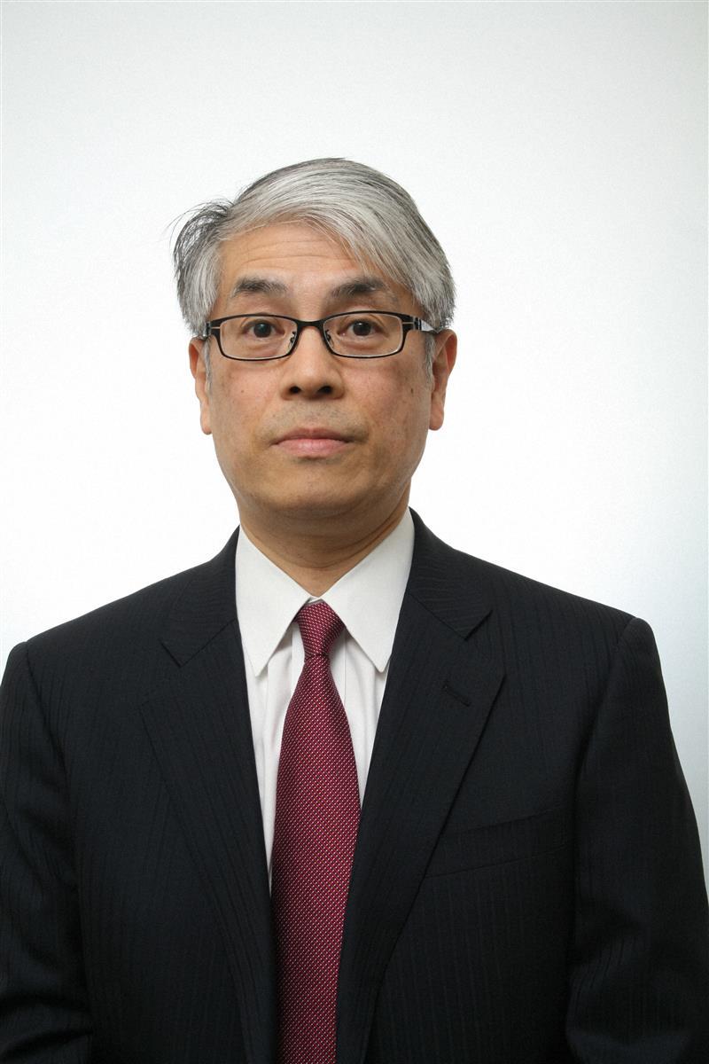 正良 氏 田中