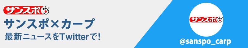 "コロナ twitter 広島 【広島ã'³ãƒãƒŠã€'県内で87人がæ""ŸæŸ"" æ""ŸæŸ""拡大に歯止ã'ã‹ã‹ã'‰ãšã€€ï½œã'¸ãƒ¼ãƒ—é€Ÿå ±"