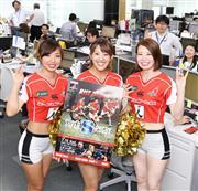 サンウルブズチアリーダーズのMIKIさん、Makoさん、enyanさん(左から)=12日、東京・大手町の産経デジタル