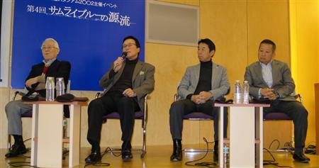 木村和司の画像 p1_2