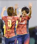 仙台を破って決勝進出を決め、笑顔でハイタッチするINAC神戸・京川=西が丘