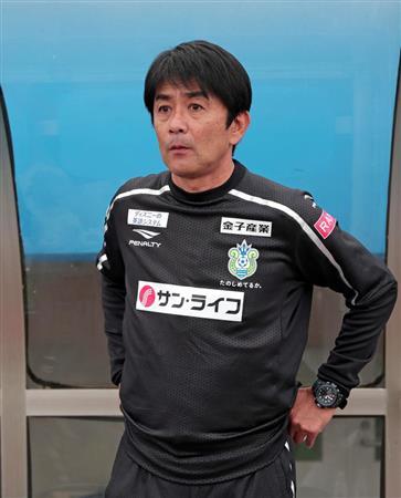 湘南、浮嶋監督初陣で完敗 16位に後退 - SANSPO.COM(サンスポ)