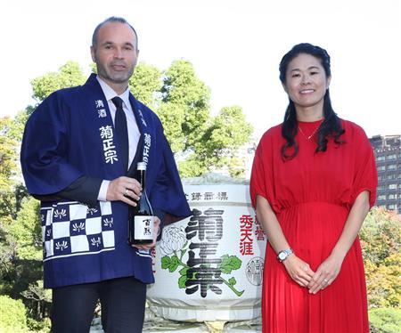 J1神戸のMFアンドレス・イニエスタ(35)が大手酒造会社「菊正宗」アンバサダーに就任