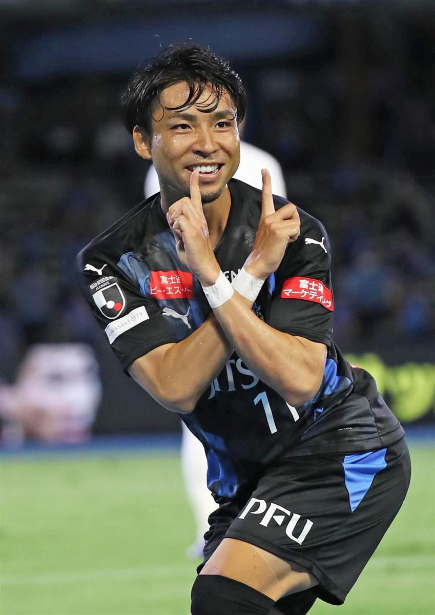 ペイ サッカー ぺこ ぱ シュウ