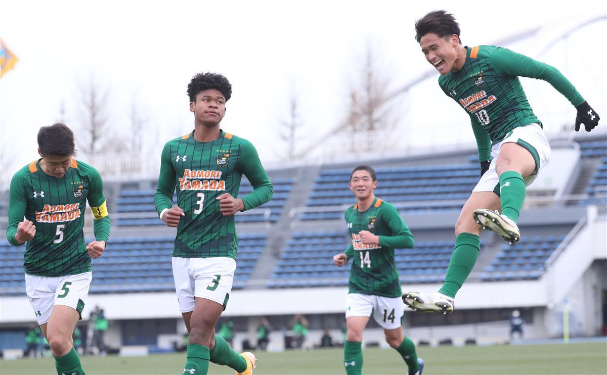 サッカー 青森 山田
