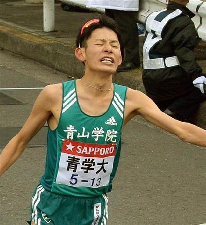 久保田和真の画像 p1_23