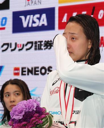 今井月 璃花子の分も かなわず涙 本命種目3位で代表入り逃す 競泳