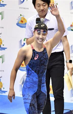 今井月 専門外で好記録 接戦で勝てたのは自信になった 競泳