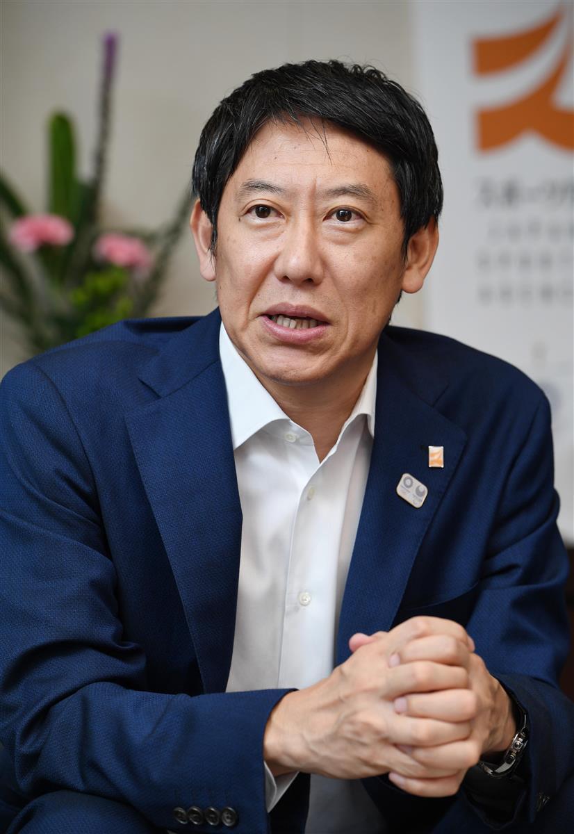 庁 長官 スポーツ
