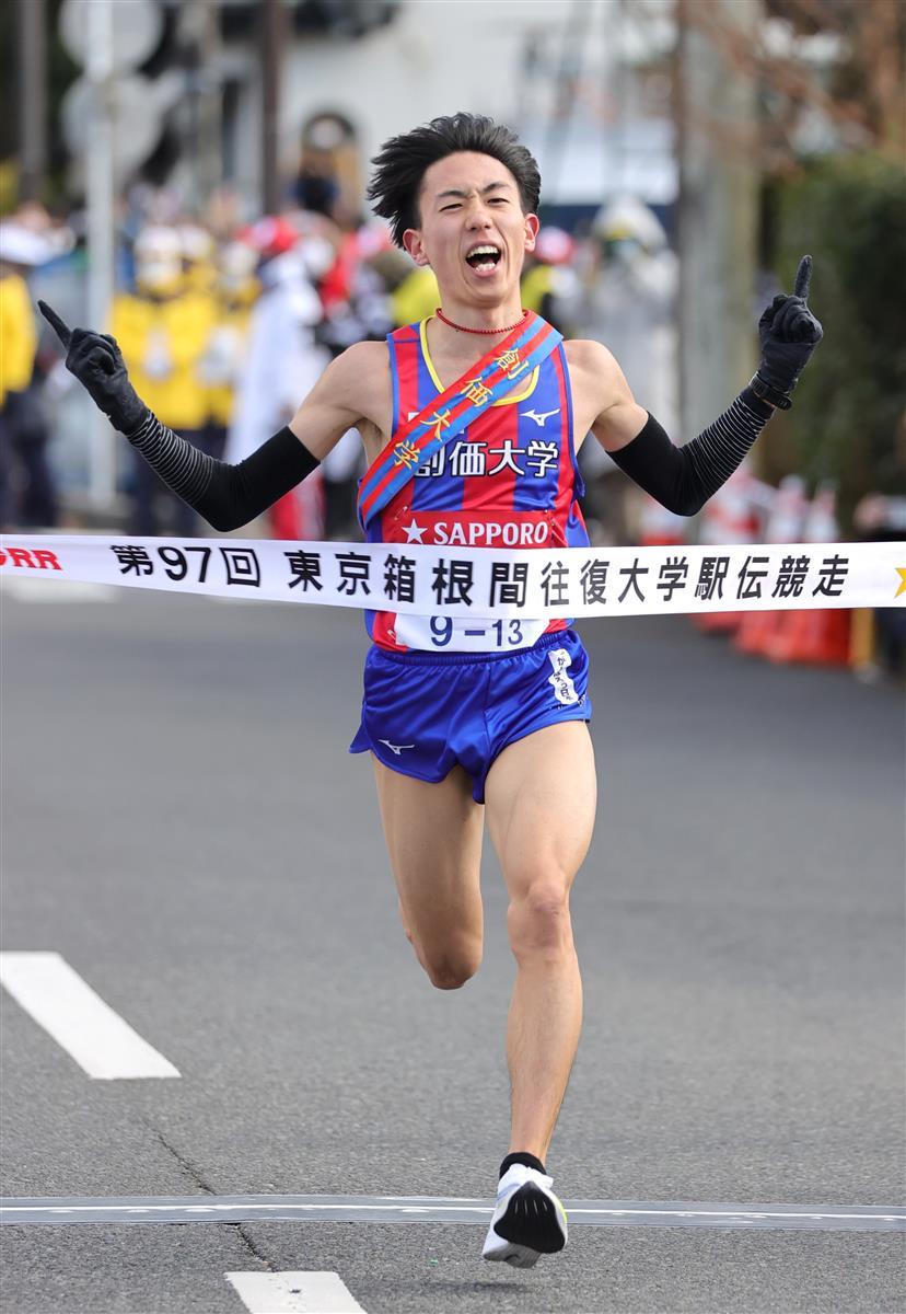 部 創価 大学 駅伝